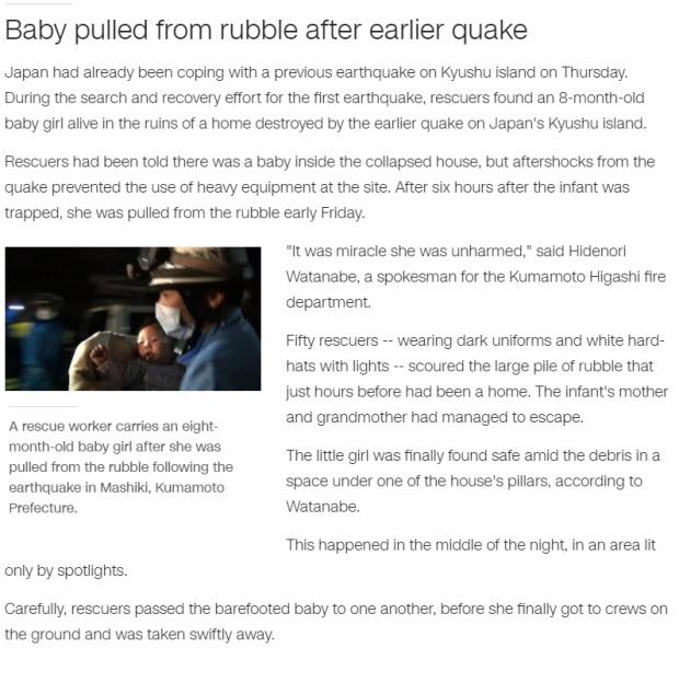 Japan Earthquake 2016.png